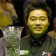 Дин Джунъуи, Победитель  Northern Ireland Trophy 2006, фото — WorldSnooker.com