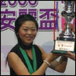 Га Юнг Ким — чемпионка мира по «Девятке», фото— AZBilliards.com» hspace=