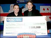 Мэттью Стивенс, Выигрыш в покер — 500,000 долларов, фото — BBC news